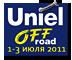 Uniel Offroad 2011